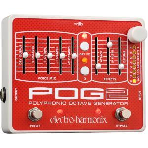POG2(ポグ2/ポグツー) ポリフォニック・オクターバー(Electro-Harmonix/EHX...