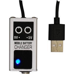 RevoL effects MOBILE BATTERY CHANGER (パワーサプライ) EMBC-9V【レボルエフェクツ エフェクター EMBC9V】 sakuragakki