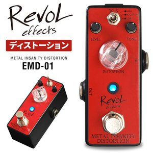 RevoL effects METAL INSANITY DISTORTION (メタルインサニティディストーション) EMD-01【レボルエフェクツ エフェクター EMD01 】 sakuragakki