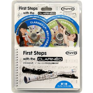 Nuvo Clarineo ヌーボ クラリネオ用 教則本・DVD・CDセット FirstSteps (ファーストステップス) 【ゆうパケット対応】|sakuragakki