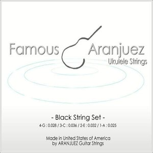 ウクレレ弦 Famous ARANJUEZ (フェイマス アランフェス)/ブラック(ゆうパケット対応)|sakuragakki