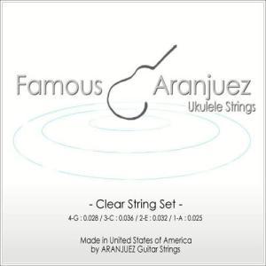 ウクレレ弦 Famous ARANJUEZ(フェイマス アランフェス) /クリア(ゆうパケット対応)|sakuragakki