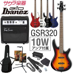 GIO Ibanez アイバニーズ ベース 初心者セット GSR320 [TB-80 アンプ入門セット](発送区分:大型)|sakuragakki