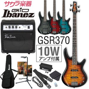 GIO Ibanez アイバニーズ ベース 初心者セット GSR370 [TB-80 アンプ入門セット](発送区分:大型)|sakuragakki