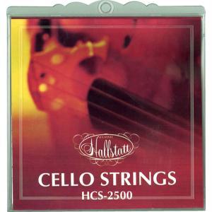 チェロ弦 HCS-2500(ゆうパケット対応)|sakuragakki
