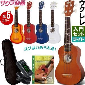 ウクレレ HONEYBEE HU-01 入門ライトセット (チューナー、教則DVD、ケース付き)|sakuragakki