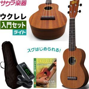 ソプラノ ウクレレ HONEYBEE HU-03 入門ライトセット (チューナー、教則DVD、ケース...