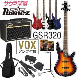 GIO Ibanez アイバニーズ ベース 初心者セット GSR320 [VOX Pathfinder10 Bass アンプ入門セット](発送区分:大型)|sakuragakki