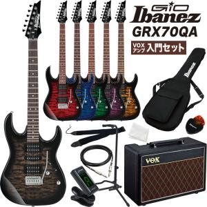 GIO Ibanez アイバニーズ エレキギター GRX70QA [VOX Pathfinder10 アンプ入門セット]【発送区分:大型】 sakuragakki