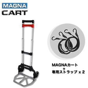 MAGNA CART(マグナカート) MCX&専用ストラップ2本セット 【MCX MGS500x2 カート 機材 キャスター ラゲッジバロウ】|sakuragakki