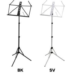 アルミ製 軽量 譜面台 MS-3AL (ソフトケース付き) [MS3AL 譜面立て 譜面置き 軽い] sakuragakki