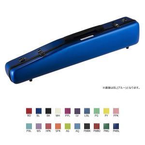 C.C.シャイニーケースII ソプラノサックス [スタンダードシリーズ NEWカラー 全20色]【CC Shiny Case CCシャイニーケース】|sakuragakki