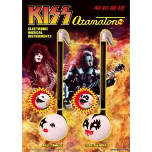 明和電機 オタマトーン KISS Ver.(OTAMATONE-KISS)【キス キッス ポール・スタンレー ジーン・シモンズ 】|sakuragakki
