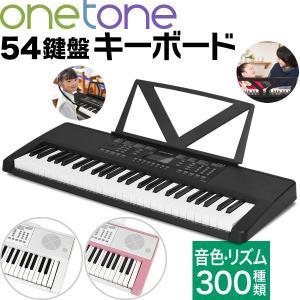 キーボード ONETONE OTK-54【楽器 子供 子供用 キッズ プレゼントにオススメ ワントーン OTK54】【大型】|sakuragakki