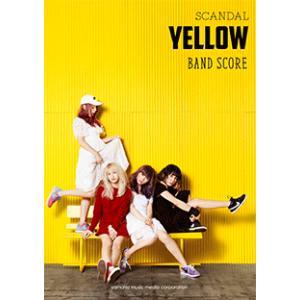 【書籍、楽譜 / バンドスコア】 SCANDAL「YELLO...