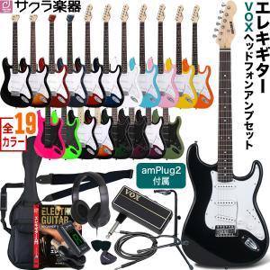 【今だけ教則DVD付き!】エレキギター 初心者 セット VOX amPlug2 セット ST-16 【アンプラグ】 sakuragakki
