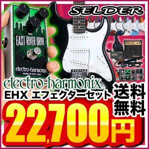 【今だけ教則DVD付き!】エレキギター 初心者セット SELDER ST-16 EHXエフェクターセット(発送区分:大型) sakuragakki