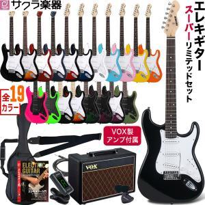 【今だけ教則DVD付き!】エレキギター 初心者 VOXアンプ...