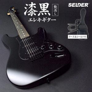 エレキギター SELDER STC-04 (本体のみ) 【エ...