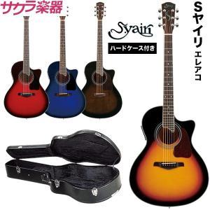 エレアコ S.Yairi YE-4M単品(ハードケース付属)(レビューを書いて弦3セットプレゼント!)(発送区分:大型)|sakuragakki