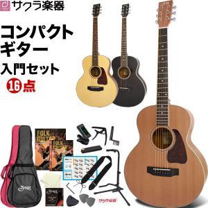 【夏の楽器初めまセール!数量限定特価】コンパクト アコースティックギター S.Yairi YM-03 入門セット(レビューを書いて弦3セットプレゼント!)(大型)|sakuragakki