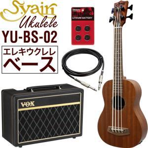 S.Yairi ウクレレベース YU-BS-02 VOXアンプセット(チューナー付きプリアンプ搭載、...