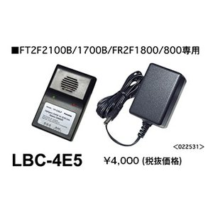 フタバ LBC-4E5 リチウムフェライト電池専用充電器|sakurahobby