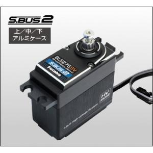 フタバ BLS275SV ヘリ スワッシュ用 S.BUS方式 ブラシレスサーボ|sakurahobby