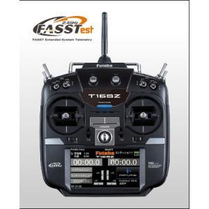 フタバ 16SZ FPV用 T/Rセット ヘリ用ラチェット仕様 T/Rセット |sakurahobby