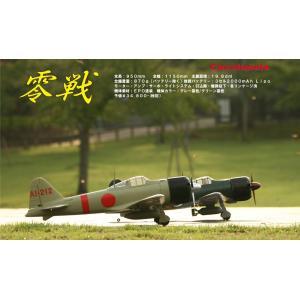 カシオペア ゼロ戦21型 グリーン|sakurahobby