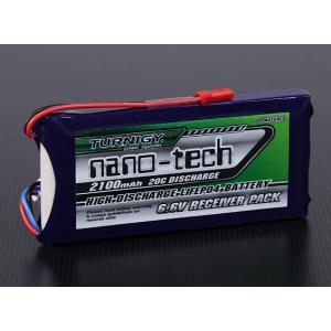 Turnigy ナノテック 2100mAh 2S1P 20~40C リフェ受信機バッテリー|sakurahobby