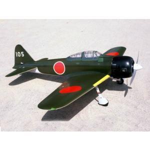 テトラ 零戦 二二型 0-4C-50 バルサキット|sakurahobby