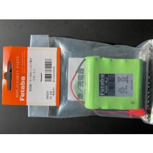 フタバ 受信機用ニッカド電池 4.8V-600mAh NR-4J|sakurahobby