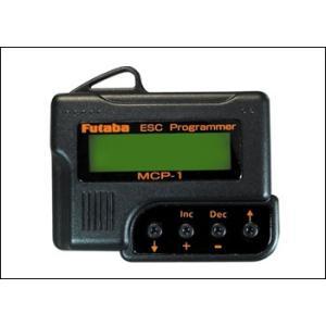 フタバ MCP-1 (MC970A/MC9100A用 プログラマーユニット)|sakurahobby