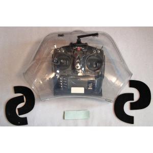 カシオペア フライト送信機ケース|sakurahobby