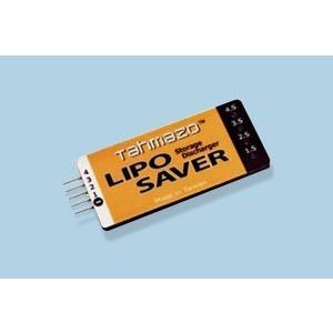 OK模型 リポセイバー LiPo SAVER|sakurahobby