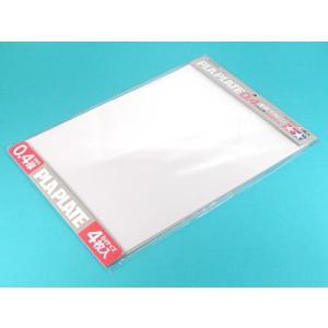 タミヤ 透明プラバン 0.4mm厚 B4サイズ (4枚入) sakurahobby
