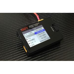 ISDT社 SC-608 150W 充放電器(日本語バージョン)|sakurahobby