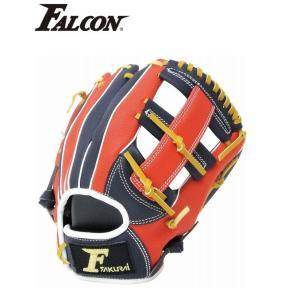 ファルコン一般軟式グローブ FG-5718  【入門用に最適!】【軟式一般用】【オールラウンドモデル...