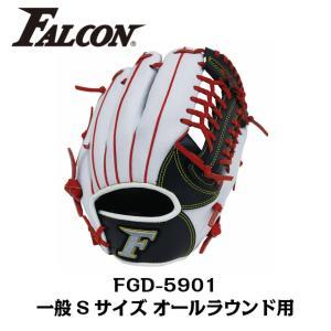 ファルコン一般軟式グローブ FGD-5901  【入門用に最適!】【軟式一般用】【オールラウンドモデ...