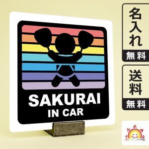 名入れ無料 お祭りベビーインカーステッカー baby in car 英語 名前入り レインボーカラー 団扇柄 出産祝いやプレゼントに 赤ちゃん乗っています 10cm角|sakuraiweb
