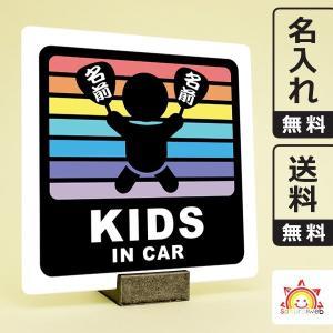 名入れ無料 お祭りキッズインカーステッカー kids in car 日本語 名前入りうちわ レインボーカラー 団扇柄 出産祝いやプレゼントに 子供が乗っています 10cm角|sakuraiweb