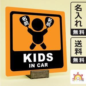 名入れ無料 お祭りキッズインカーステッカー kids in car 日本語 名前入りうちわ オレンジ 橙色 団扇柄 出産祝いやプレゼントに 子供が乗っています 10cm角|sakuraiweb