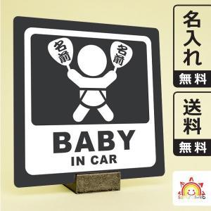名入れ無料 お祭りベビーインカーステッカー baby in car 日本語 名前入りうちわ ダークグレー 団扇柄 出産祝いやプレゼントに 赤ちゃん乗っています 10cm角|sakuraiweb