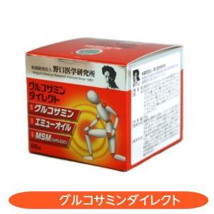 「グルコサミンダイレクト 」85g  グルコサミン エミューオイル MSM配合クリーム