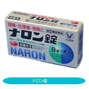 アセトアミノフェン【指定第2類医薬品】ナロン錠 12錠入 大正製薬  8歳以上 の画像