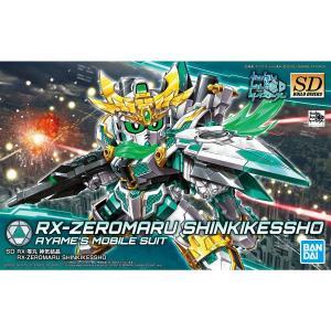 バンダイ SDBD026 RX-零丸 神気結晶|sakuramart