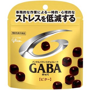 グリコ メンタルバランスチョコレート ギャバ ビター 51g 【10個セット】|sakuramart