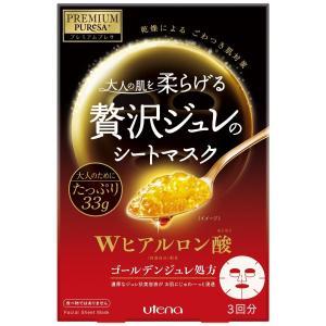 ウテナ PREMIUM PUReSA ゴールデンジュレマスク ヒアルロン酸 sakuramart