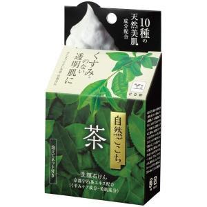 牛乳石鹸 自然ごこち 茶 洗顔石けん 80g sakuramart
